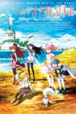 Nonton Streaming Download Drama Puella Magi Madoka Magica the Movie Part I: Beginnings (2012) jur Subtitle Indonesia