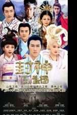 Nonton Streaming Download Drama The Investiture Of The Gods (2014) Subtitle Indonesia