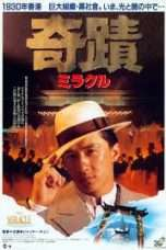 Nonton Streaming Download Drama Mr. Canton and Lady Rose (1989) Subtitle Indonesia