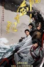 Nonton Streaming Download Drama The Lost Swordship (2018) Subtitle Indonesia