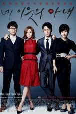 Nonton Streaming Download Drama Your Neighbor's Wife (2013) Subtitle Indonesia