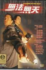 Nonton Streaming Download Drama A Game Of No Rule (2000) gt Subtitle Indonesia