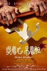Nonton Streaming Download Drama Absurd Accident (2016) Subtitle Indonesia