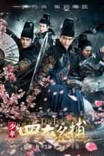 Nonton Streaming Download Drama The Four (2015) Subtitle Indonesia