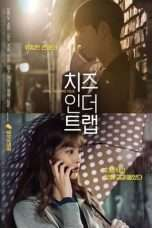 Nonton Streaming Download Drama Cheese in the Trap The Movie (2018) jf Subtitle Indonesia