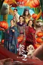 Nonton Streaming Download Drama Monster Hunt 2 (2018) jf Subtitle Indonesia