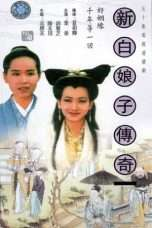 Nonton Streaming Download Drama The Legend of White Snake (1992) Subtitle Indonesia