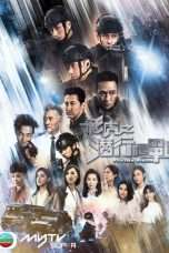 Nonton Streaming Download Drama Flying Tiger (2018) Subtitle Indonesia