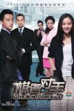 Nonton Streaming Download Drama Love is Not For Sale (2012) Subtitle Indonesia
