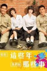 Nonton Streaming Download Drama Never Forget Then (2017) Subtitle Indonesia