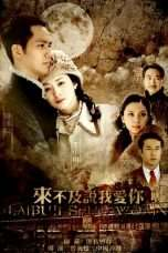 Nonton Streaming Download Drama Too Late to Say I Love You (2010) Subtitle Indonesia