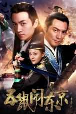Nonton Streaming Download Drama The Three Heroes and Five Gallants (2016) Subtitle Indonesia