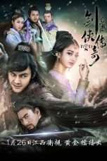 Nonton Streaming Download Drama The Legend of Zu (2015) Subtitle Indonesia