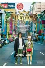 Nonton Streaming Download Drama The Mad King of Taipei (2017) Subtitle Indonesia