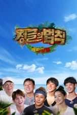 Nonton Streaming Download Drama Law of the Jungle (2018) Subtitle Indonesia
