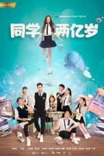 Nonton Streaming Download Drama 200 Million Years Old Classmate (2018) Subtitle Indonesia