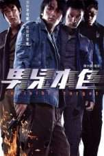 Nonton Streaming Download Drama Invisible Target (2007) jf Subtitle Indonesia