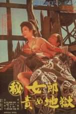Nonton Streaming Download Drama The Hell-Fated Courtesan (1973) gt Subtitle Indonesia