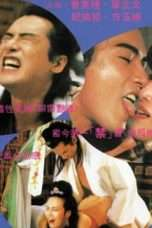 Nonton Streaming Download Drama Golden Lotus: Love and Desire (1991) gt Subtitle Indonesia