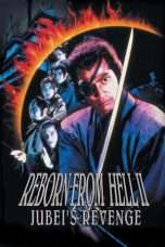 Nonton Streaming Download Drama Reborn from Hell II: Jubei's Revenge (1996) Subtitle Indonesia