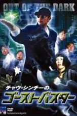 Nonton Streaming Download Drama Out of the Dark (1995) Subtitle Indonesia