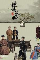 Nonton Streaming Download Drama The Tale of Yanxi Palace / Story of Yanxi Palace (2018) Subtitle Indonesia