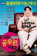 Nonton Streaming Download Drama Dangerously Excited (2011) Subtitle Indonesia