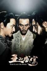 Nonton Streaming Download Drama The Last Supper (2012) gt Subtitle Indonesia