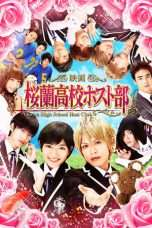 Nonton Streaming Download Drama Ouran High School Host Club (2012) har Subtitle Indonesia