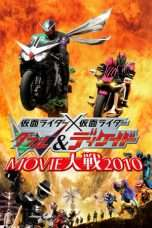Nonton Streaming Download Drama Kamen Rider × Kamen Rider W & Decade: Movie War 2010 (2009) Subtitle Indonesia