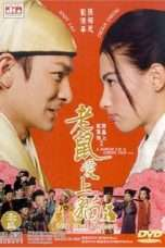 Nonton Streaming Download Drama Cat and Mouse (2003) Subtitle Indonesia