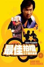 Nonton Streaming Download Drama Nonton Aces Go Places IV: You Never Die Twice (1986) Sub Indo jf Subtitle Indonesia