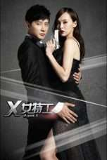 Nonton Streaming Download Drama Agent X (2013) Subtitle Indonesia