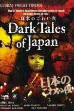 Nonton Streaming Download Drama Dark Tales of Japan (2004) Subtitle Indonesia