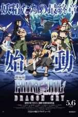 Nonton Streaming Download Drama Fairy Tail: Dragon Cry (2017) hye Subtitle Indonesia