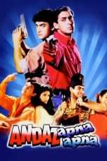Nonton Streaming Download Drama Andaz Apna Apna (1994) jf Subtitle Indonesia
