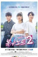 Nonton Streaming Download Drama Sweet Revenge S2 (2018) Subtitle Indonesia