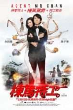 Nonton Streaming Download Drama Agent Mr. Chan (2018) jf Subtitle Indonesia