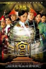 Nonton Streaming Download Drama Palace: The Lock Heart Jade (2011) Subtitle Indonesia