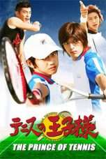 Nonton Streaming Download Drama The Prince of Tennis (2006) Subtitle Indonesia
