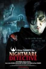 Nonton Streaming Download Drama Nightmare Detective (2006) Subtitle Indonesia
