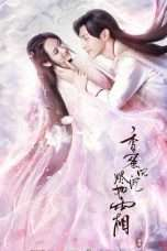 Nonton Streaming Download Drama Nonton Heavy Sweetness, Ash like Frost / Ashes of Love (2018) Sub Indo Subtitle Indonesia