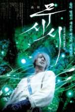 Nonton Streaming Download Drama Mushi-Shi: The Movie (2006) Subtitle Indonesia