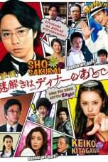 Nonton Streaming Download Drama The After-Dinner Mysteries (2013) Subtitle Indonesia