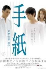 Nonton Streaming Download Drama The Letters (2006) jf Subtitle Indonesia