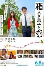 Nonton Streaming Download Drama Blindly in Love (2013) Subtitle Indonesia