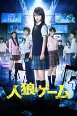 Nonton Streaming Download Drama The Werewolf Game: The Villagers Side (2013) Subtitle Indonesia