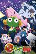 Nonton Streaming Download Drama Keroro Gunso the Super Movie (2006) hwr Subtitle Indonesia
