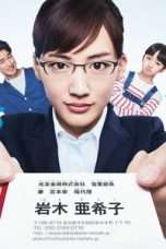 Nonton Streaming Download Drama Stepmom and Daughter Blues / Gibo to Musume no Blues (2018) Subtitle Indonesia