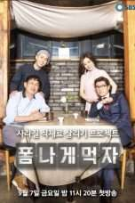 Nonton Streaming Download Drama Eat in Style / 폼나게 먹자 (2018) Subtitle Indonesia